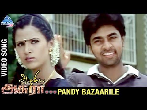Azhagiya Asura Tamil Movie | Pandy Bazaarile Video Song | Yogi | Regina | Bramma | Pyramid Music