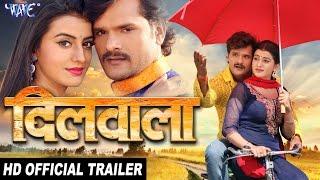 download lagu 2017 की सबसे हिट फिल्म - Dilwala  Trailer gratis