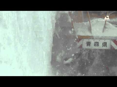 八甲田・十和田ゴールドライン除雪 - 作業風景 - 0105A
