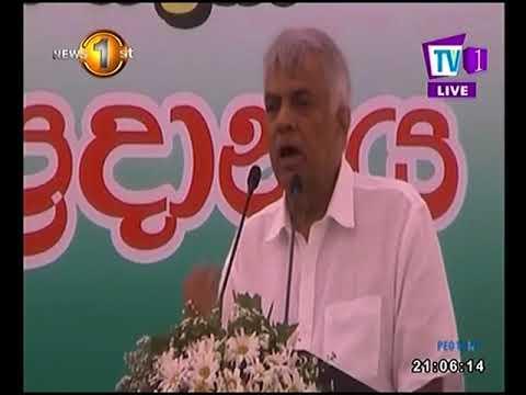 prime minister talks|eng