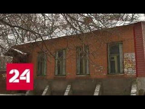 Почему мэр Курска не может доехать до ветерана Козинец и обманывает СМИ - Россия 24