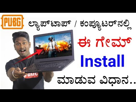 How To Install PUBG Game On Laptop Or Computer? Without Any Graphics Card - KANNADA TECH