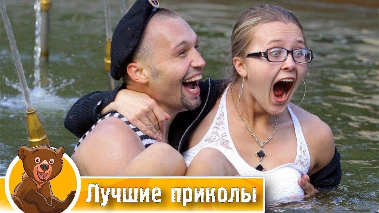 Видео Приколы Анекдоты Смотреть Бесплатно
