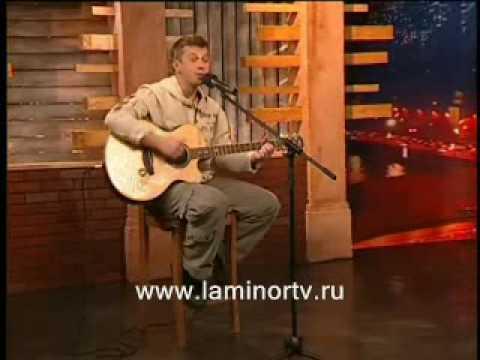 Пилот, Илья Черт - Домой бы мне