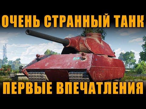 ОЧЕНЬ СТРАННЫЙ ТАНК У МЕНЯ В АНГАРЕ | ОБЗОР  VK 100.01 (P) [ World of Tanks ]