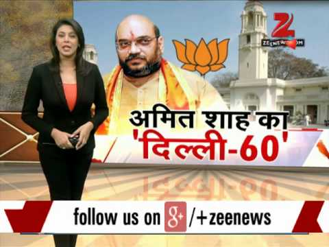 Amit Shah's 'game plan' to conquer Delhi