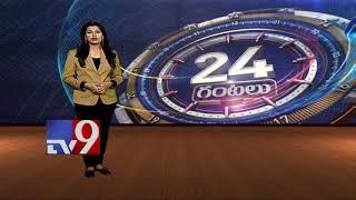 24 Hours 24 News || Top trending worldwide news || 21-02-2018