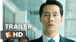 The King Official Trailer 1 (2017) -  In-seong Jo Movie