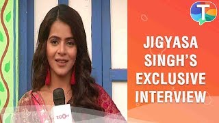 Jigyasa Singh REVEALS about her character in Shakti - Astitva Ke Ehsaas Ki | Exclusive Interview