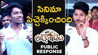 London Babulu Movie Public Response | Colors Swathi | Ali | Rakshith | Dhanraj | Maruthi
