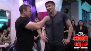 CrossFit Battle (RN Club - Чебоксары)