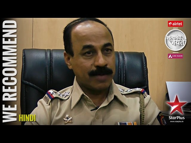 Satyamev Jayate - Season 3 | Episode 3| We Recommend | Policeman with a heart