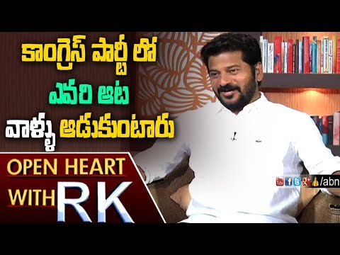 T-Congress Working President Revanth Reddy About Congress Party and Chandrababu | Open Heart with RK
