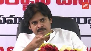 Pawan Kalyan Meeting With AP Advocates in Vijayawada | Janasena