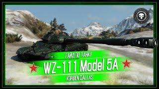 Korben Dallas(Топ стрелок)-ГАЙД WZ-111 model 5A