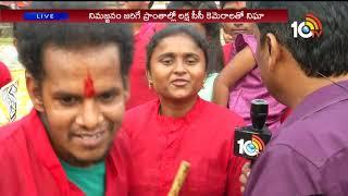 ట్యాంక్ బండ్ పై యువత కోలాహలం… | Youth Dance Steps | #GaneshImmersion