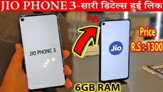 Jio Phone 3 - First Look, Final Specification, Price Launch Date India Confirmed, Specification