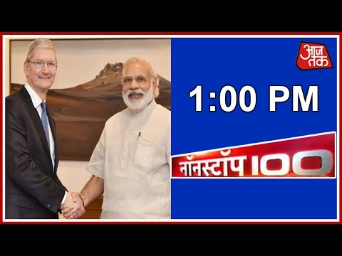 Non-stop 100: Apple CEO Tim Cook Meets PM Modi & More