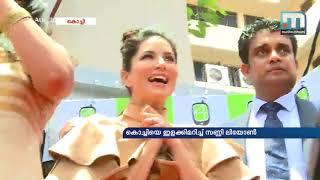 Sunny Leone Stunned By Huge Reception In Kochi  Mathrubhumi News