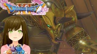 Dragon Quest XI - Gyldygga Boss fight! Part 24.2 (Livestream)