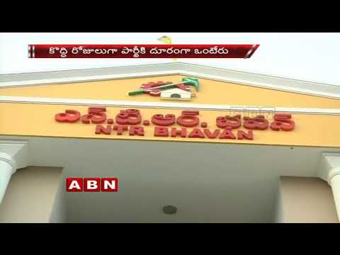 TDP Senior Leader Vanteru Pratap Reddy Says Goodbye To TDP | To Join in Congress