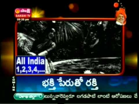 Sakshi Tv - Ghantasala Songs In Legends Part -1 video