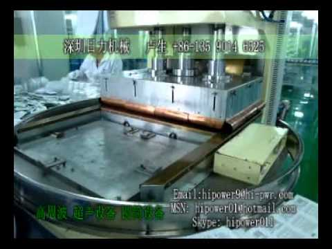 Auto Turntable High Frequency Blister Packing Machine, HF Welding Machine