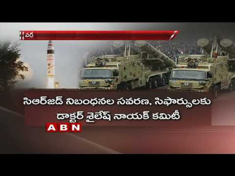 Andhra Pradesh Missile Test Project Clears a Major Hurdle, CRZ Restrictions Corrected | ABN Telugu