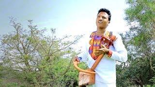 Kidu Mewezer - Netselaye / Ethiopian Traditional  Music 2019 (Official Video)