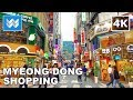 Walking around Myeong-dong in Seoul, South Korea 【4K】 🇰🇷 MP3