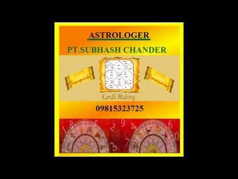 WORLD FAMOUS ASTROLOGER JYOTISH PUNJAB PT.SUBHASH JI 09815323725
