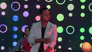 መሳይ ተፈራ ካሳ ሙዚቃዉን በማን ከማን ከመሳይ ሾዉጋር/MAN KE MAN Ke Mesay Gar Music live Performance