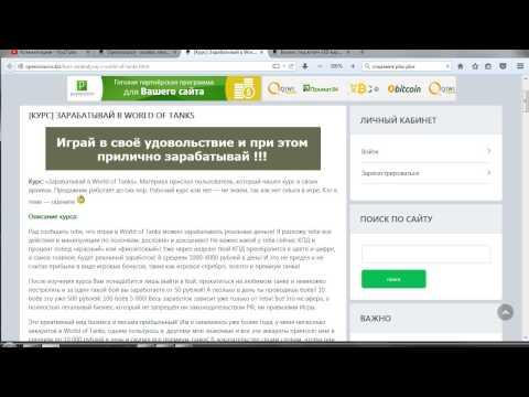 Свежие Прокси Под Брут Skype Брут для skype базы для брута