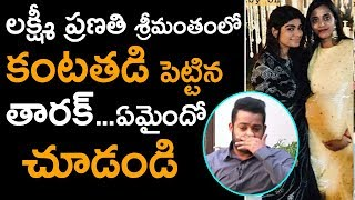 Jr NTR Wants A Daughter | Jr NTR Emotional At His Wife's Baby Shower Function | Tollywood Nagar