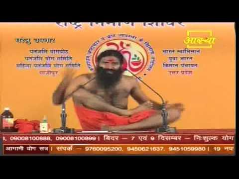 Home Tips ,Gharelu Nuskha-Baba Ramdev,Date-17-11-2011