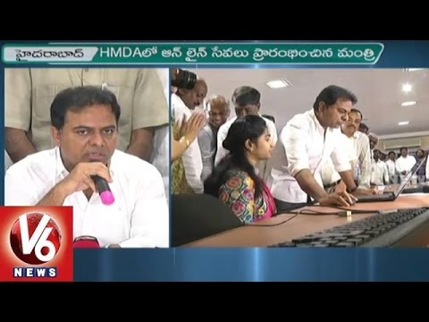 IT Minister KTR launches the HMDA Online services | Tarnaka | V6 News