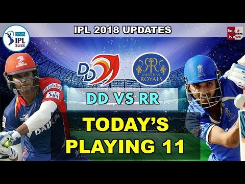 VIVO IPL 2018: DD VS RR, TODAY'S PLAYING 11 | देखें किसकी टीम है बेहतर और कौन जीत सकता है MATCH