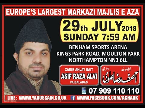 Allama Asif Raza Alvi (Faisalabad) - AGHA - Northampton (UK) – 29th July 2018