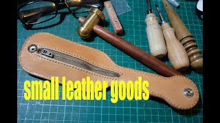 making a leather belt loop coin pouch