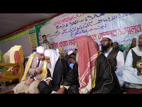 The Most Emotional Bangladesh Soft Quran Recitation | Heart Soothing | Dr Abdul-nasir Harak TV