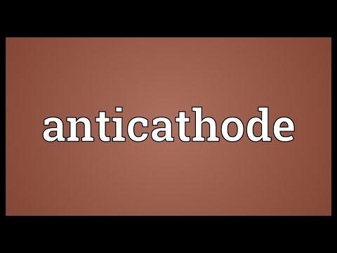 Header of anticathode