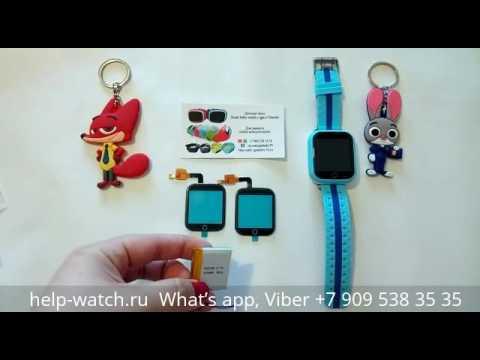 Купить и заменить сенсорный экран и тачскрин на детских часах Smart Baby Watch Q100 Q90