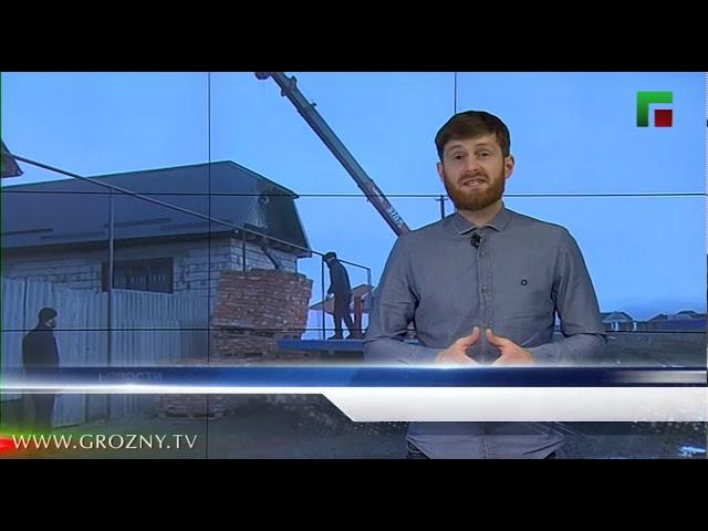 Власти продолжают решать вопросы, поступившие во время пресс-конференции Рамзана Кадырова
