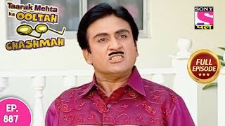 Taarak Mehta Ka Ooltah Chashmah - Full Episode 887 - 29th December, 2017
