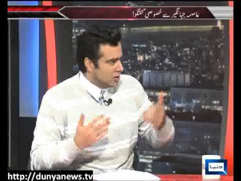 Dunya News-On The Front With Kamran Shahid-03-02-2013