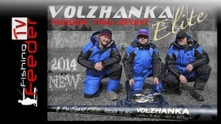 Фидер Волжанка Pro Sport Elite 80+ ( Feeder Fishing TV) Volzhanka