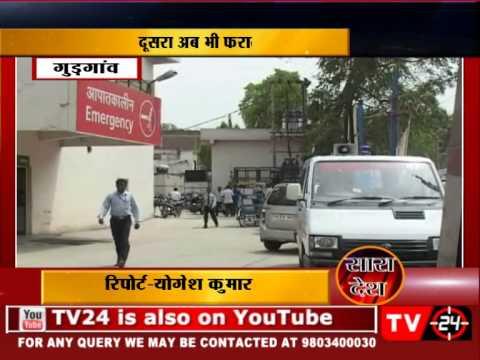 Gurgaon : Teen Judo Player gang raped.