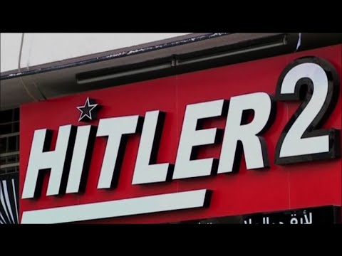 "A clothing shop in Gaza City with the name ""Hitler 2"""