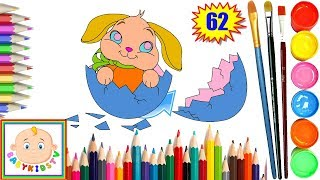 Learn Color for Kids How to Draw Animal Baby Kids TV - coloring pages