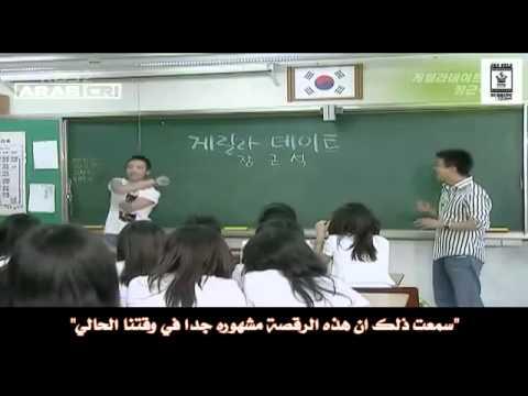 جانغ كيون سوك  مقابله له في مدرسته القديمة2008